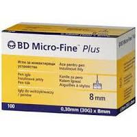Иглы для инсулиновых шприц ручек BD Micro Fine 8mm №100