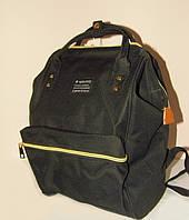 Сумка-рюкзак с ортопедической спинкой 8068/2