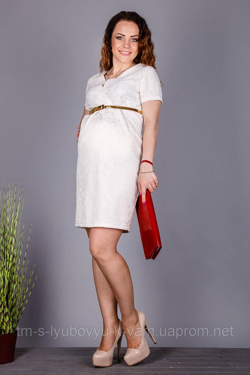 3d1e9ea8b4a35 Платье для беременных и кормящих мам нарядное -