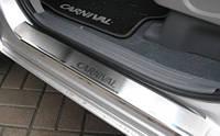 Накладки на пороги Kia Carnival II 2006- 2шт. premium