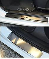Накладки на пороги Kia Ceed II 5D / Ceed SW JD 2012- 4шт. premium
