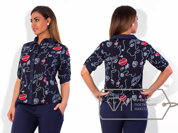 Купить блузки женские большие размеры оптом