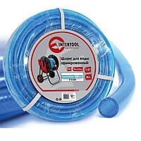 """Шланг для воды 3-х слойный 3/4"""""""", 30 м, армированный PVC INTERTOOL GE-4075"""