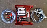 Топливоперекачивающий насос помповый с счётчиком и пистолетом DK8020 12В Дорожная карта