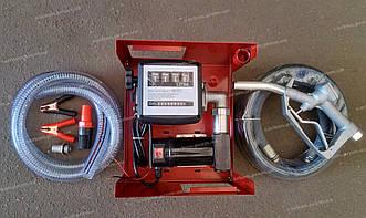 Топливоперекачивающий помповий насос з лічильником і пістолетом DK8020 12В карта
