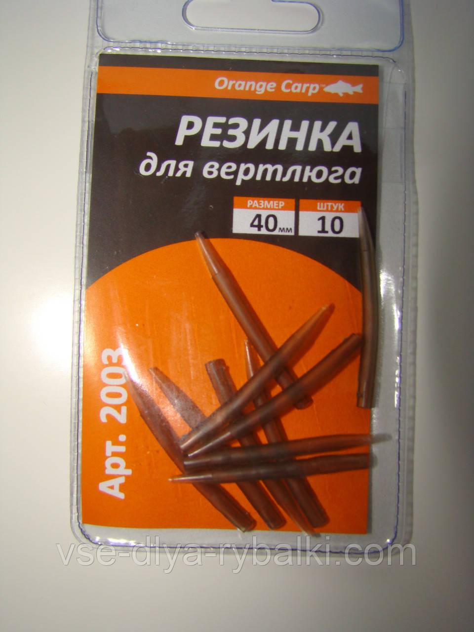 Гумка для вертлюга 40 мм
