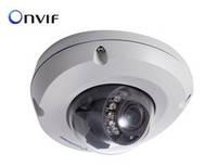 IP видеокамера GeoVision GV-EDR2100-2F