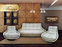 Комплект мягкой мебели Бакарди