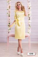 Платье 12-1319 - желтый: M L XL XXL