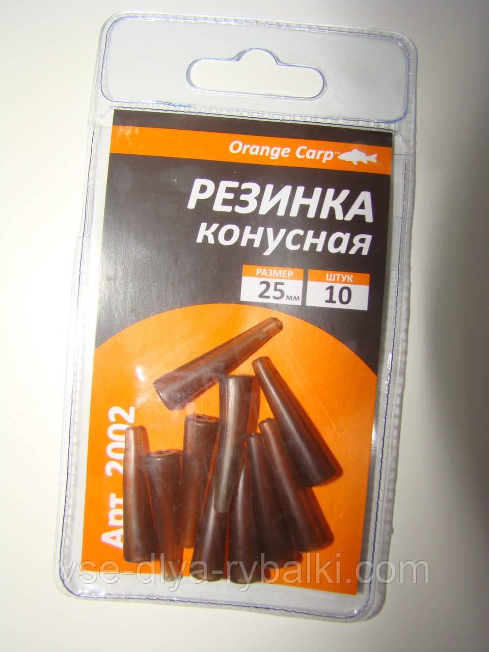 Резинка конусная 25 мм