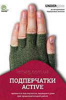 HANDYboo HANDYboo Подперчатки ACTIVE - износостойкость и маскировка, зеленые, размер S, 1 пара