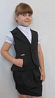 Костюм школьный для девочки,костюм двойка-тюльпан черный, р-ры 28-38