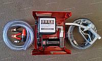 Насос для перекачки дизельного топлива помповый с счётчиком и пистолетом DK 8020 24V Дорожная карта