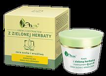 Крем для сухой и чувствительной кожи с экстрактом зеленого чая и коензимом Q10+R-Cream Q10+R, 50 мл