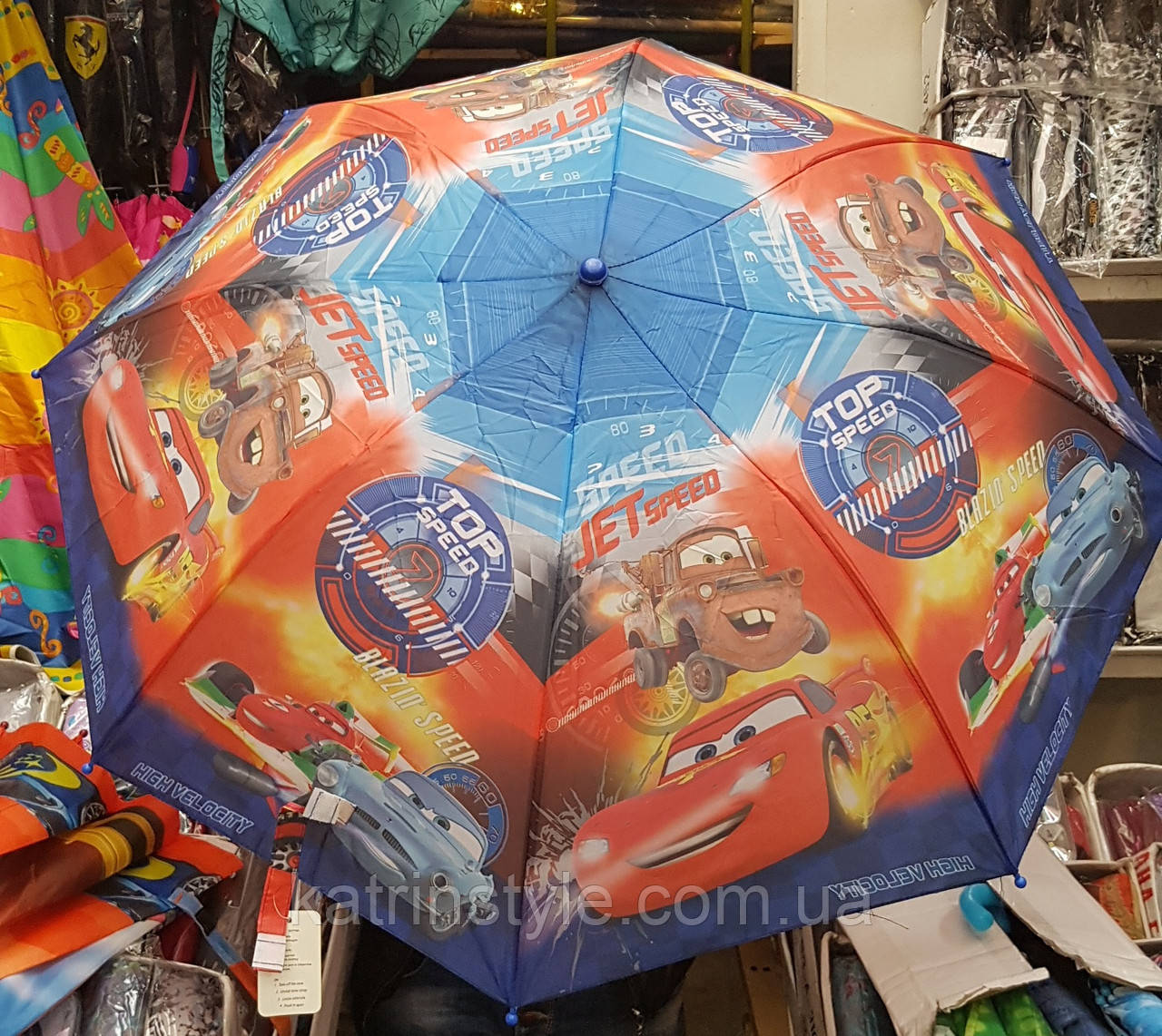 """Зонт детский для мальчиков """"Тачки"""""""