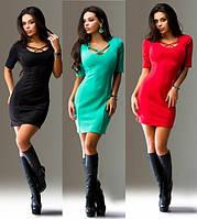 Платье деловое Переплет Супер цена