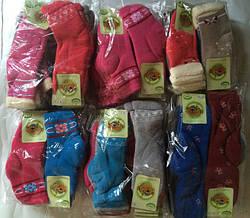 Дитячі зимові махрові і шерстяні шкарпетки
