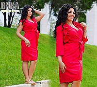 Женское Платье Бант с болеро БАТАЛ