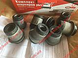Сайлентблоки важелів ваз 2101 2102 2103 2104 2105 2106 2107 ДААЗ (2101-2904004-04), фото 4