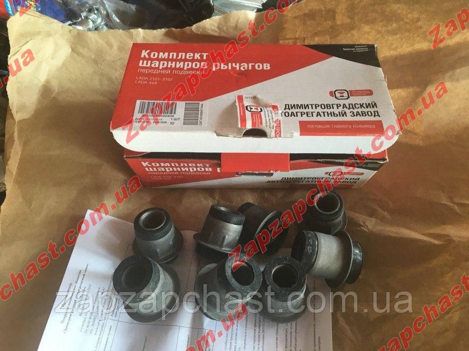 Сайлентблоки важелів ваз 2101 2102 2103 2104 2105 2106 2107 ДААЗ (2101-2904004-04)