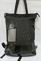 Сумка-рюкзак Н (2194) черная код 0418 А
