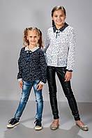 Детские брюки для девочек из эко кожи