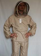 Костюм пчеловода Beekeeper 100% котон с маской Евро, фото 1