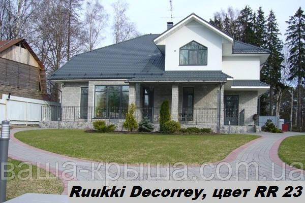 Металлочерепица Decorrey Ruukki. Финская металлочерепица Декоррей Руукки в Херсоне 0,5 бейсик мат