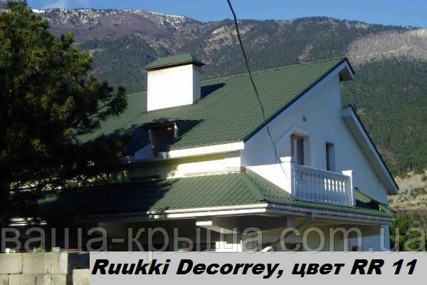 Металлочерепица Decorrey Ruukki. Финская металлочерепица Декоррей Руукки в Херсоне 0,45 эктра мат, фото 1
