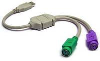 Перехідник PS2 PS/2 на USB клава і миша, фото 1
