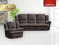 Комплект мягкой мебели Элегия