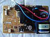 Плата CWA742919 управления внутреннего блока кондиционера Panasonic модели CS-A12CTP