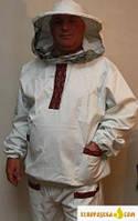 Костюм пчеловода Beekeeper Вышиванка котон с маской Класик
