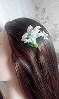 """Шпилька в волосы на торжество """"Лилия"""""""