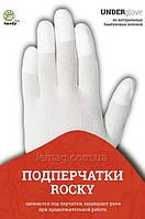 HANDYboo HANDYboo Подперчатки ROCKY - захват и прочность, белые, размер S, 1 пара