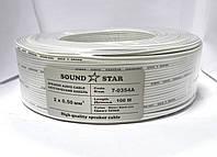 07-04-72. Кабель питания 2жилы х0,5мм.кв., CCA, белый, 100м
