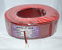 7-0327. Кабель питания 2жилы 10х0,20мм CU (0,32мм.кв.), красно-чёрный, 100м