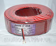 07-04-22. Кабель питания 2жилы 10х0,20мм CU (0,32мм.кв.), красно-чёрный, 100м
