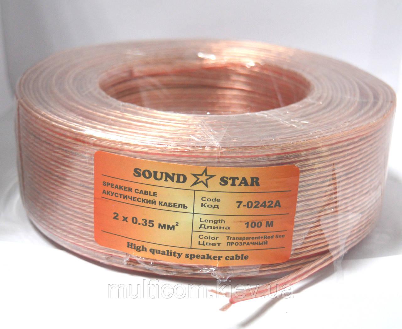 07-03-037. Кабель акустический 2х0,35мм², CCA, прозрачно-розовый, 100м