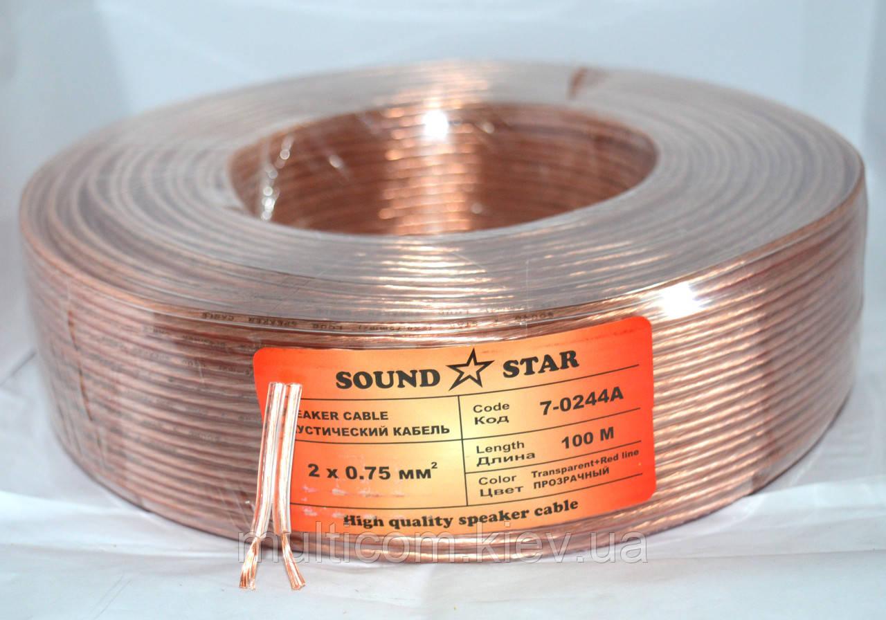 07-03-061. Кабель акустический 2х0,75мм², CCA, прозрачно-розовый, 100м