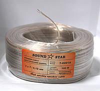 7-0201А. Кабель акустический 2х7/0,12мм (0,08мм2) диам-1,6x3,2мм прозрачный 100м