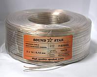 07-03-04. Кабель акустический 2х14/0,12мм (0,16мм2) диам-2,0x4,0мм прозрачный 100м