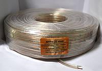 07-04-058. Кабель акустический 2х0,7мм² (2х42/0,14мм, диам-3,5x7,0мм), CU, прозрачный, 100м