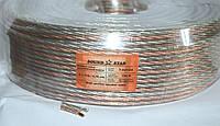 7-0212А. Кабель акустический 2х125/0,16мм (2,5мм2) диам-5x10мм прозрачный 100м