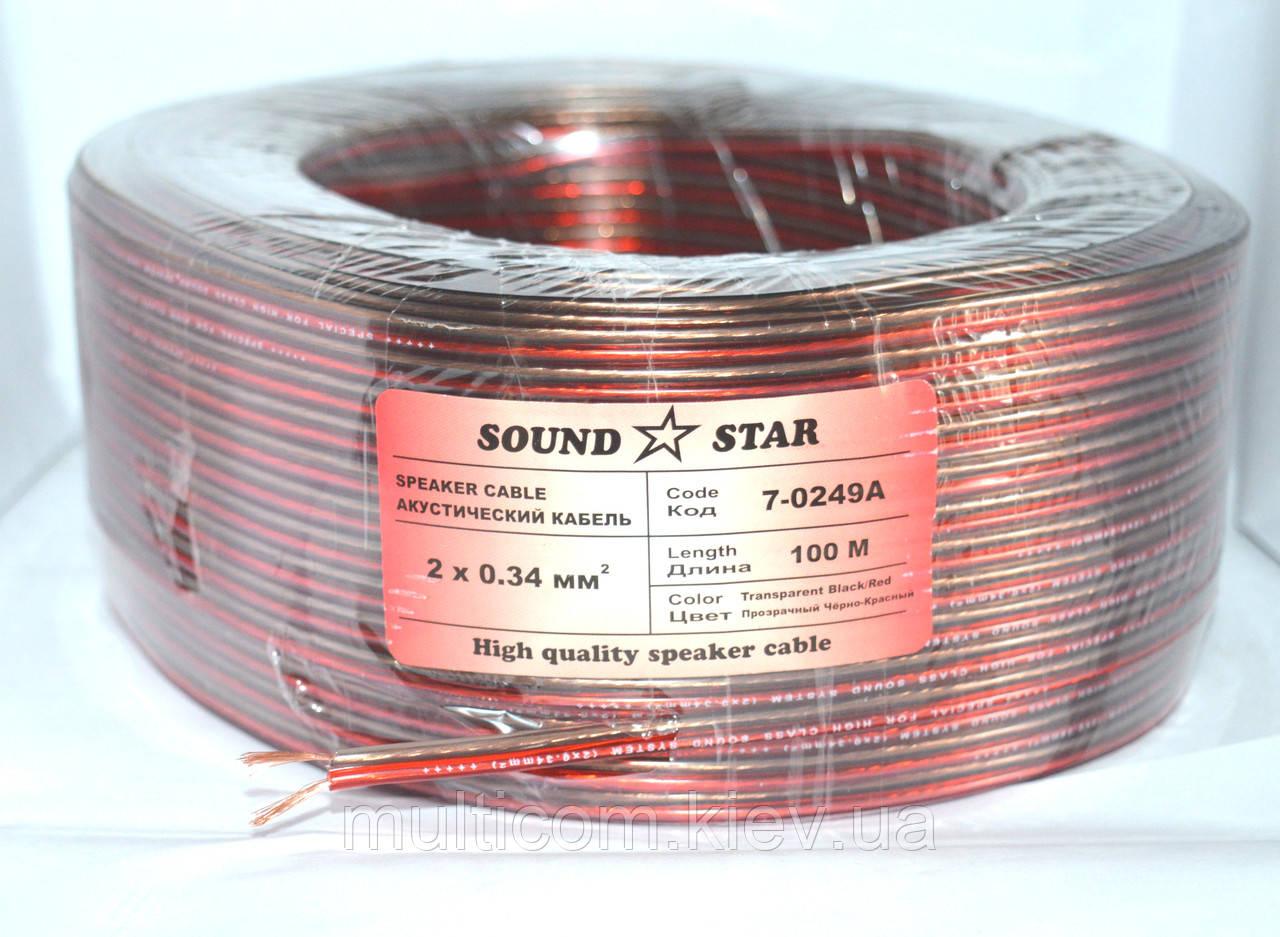 07-03-031. Кабель акустический 2х0,34мм², ССА, прозрачно-красно-чёрный, 100м