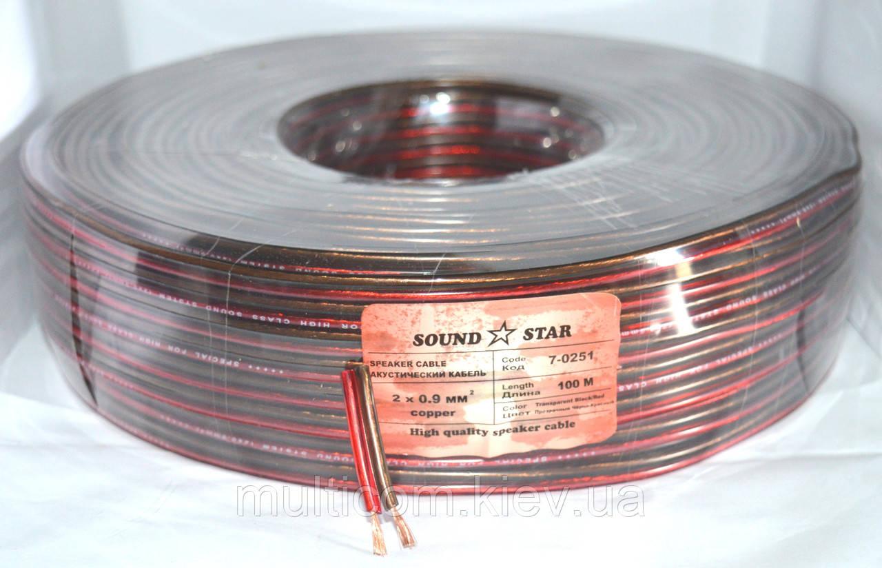 07-04-072. Кабель акустический 2х0,9мм², СU, прозрачно-красно-чёрный, 100м