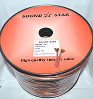 07-03-056. Кабель акустический 2х2,0мм2 (ССА) прозрачно-розовый 100м