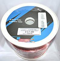 07-03-059. Кабель акустический 2х1,0мм2 (СU) прозрачно-розовый 100м