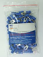 SVL 2-3.5 LXL Наконечник вилочный с изоляцией 1.5-2.5 мм2. Синий. (100 шт.)