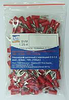 SVM1.25-4 LXL Наконечник вилочный с изоляцией 0.5-1.5 мм2. Красный. (100 шт.)